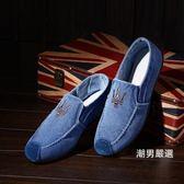夏季男鞋老北京青年休閒鞋子懶人鞋男平底正韓單鞋男豆豆鞋一腳蹬 39-44 3色