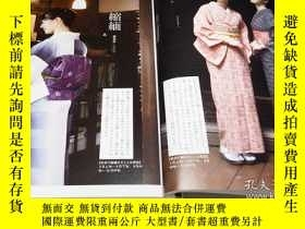 二手書博民逛書店Kimono罕見and Japanese traditional garment sewing book with