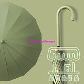 自動雨傘晴雨兩用長柄太陽傘遮陽防曬【樹可雜貨鋪】
