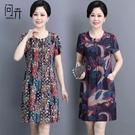中老年人夏裝棉綢洋裝/連衣裙女中長款新款大碼寬鬆短袖裙子50歲 快速出貨