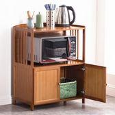 廚房置物架微波爐架子烤箱架碗櫃落地多層收納儲物架實木楠竹廚櫃