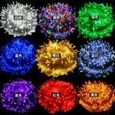 雙十二 防水led彩燈閃燈串燈滿天星星裝飾工程亮化節日圣誕婚慶時光隧道 俏女孩