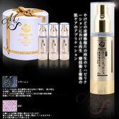 【Miss.Sugar】(3入一盒)日本ASHIYA極上肌因超級精華液30mlx3瓶【A000105】
