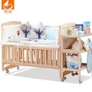 嬰兒床 贊揚嬰兒床實木無漆多功能新生兒搖籃搖床兒童拼接大床bb床寶寶床1.5m加長版推薦