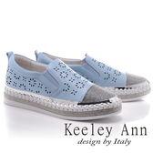 ★2018春夏★Keeley Ann甜美氣息~鏤空小花水鑽滾邊全真皮平底休閒鞋(藍色) -Ann系列
