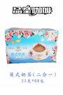 (限定 貨運/宅配) 品皇二合一英式奶茶, 25g*68入 量販盒裝