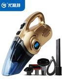 多功能車載吸塵器充氣泵大功率汽車用打氣泵家車兩用四合一 伊鞋本鋪