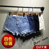 【DIFF】新款韓版前短後長毛邊牛仔短褲 牛仔褲 短褲 熱褲 寬褲 褲子 女裝【P60】