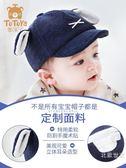 嬰兒帽子3-6個月春秋季鴨舌帽寶寶太陽帽男女兒童遮陽帽冬0-1歲潮