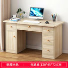 電腦桌辦公桌簡易桌子臥室電腦桌臺式桌家用簡約台式書桌學生寫字桌小寫字臺【快速出貨】