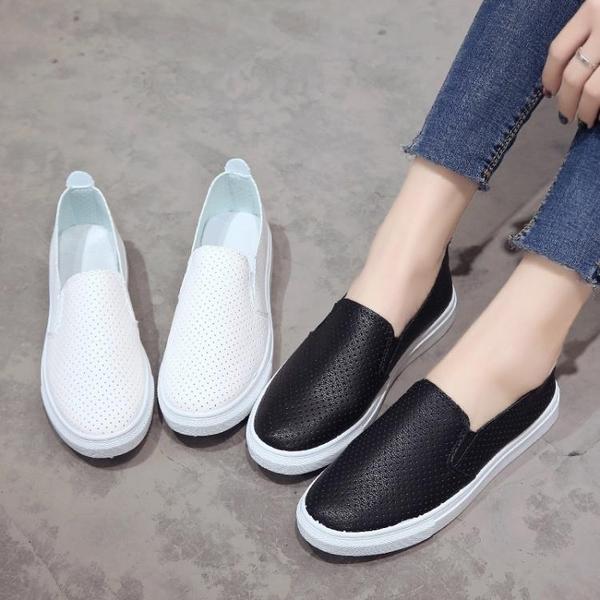 樂福鞋 真皮樂福鞋女一腳蹬鞋女懶人鞋女平底單鞋休閒小白鞋板鞋 晶彩 99免運