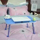 床上書桌 宿舍床上書桌懶人筆記本電腦桌