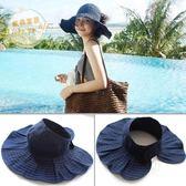 防曬帽子夏季女帽子隨意折疊韓版捲捲空頂帽遮陽布帽百搭太陽帽防紫外線【好康八八折】