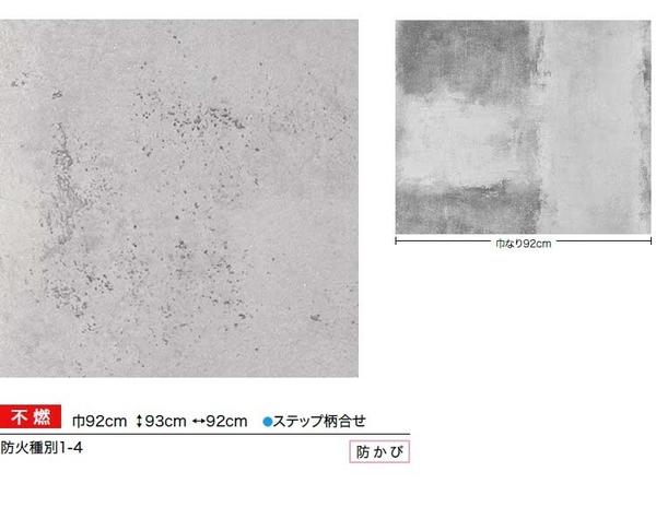 工業風水泥牆 灰色牆 混凝土紋壁紙  清水模壁紙   FE-1247【不帶膠壁紙5m 起訂】