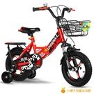 兒童自行車男孩2-3-4-6-7-10歲女孩寶寶腳踏單車小孩折疊童車【小橘子】