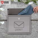 信箱郵箱室外不銹鋼別墅總經理舉報班級意見箱掛墻帶鎖心理信報箱 露露日記