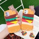 蘋果11手機殼11PRO創意趴趴漢堡熊XR卡通硅膠蘋果X/XS保護套蘋果7P/8P