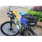 自行車包騎行包後貨架包山地車馱包後座尾包駝包防水防雨罩裝備 台北日光