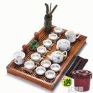 實木茶盤整套功夫紫砂茶具套裝家用辦公茶杯電器茶臺茶道配件HM 3C優購
