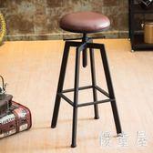 美式實木家用創意高腳椅靠背升降復古吧臺椅 YX4042『優童屋』TW