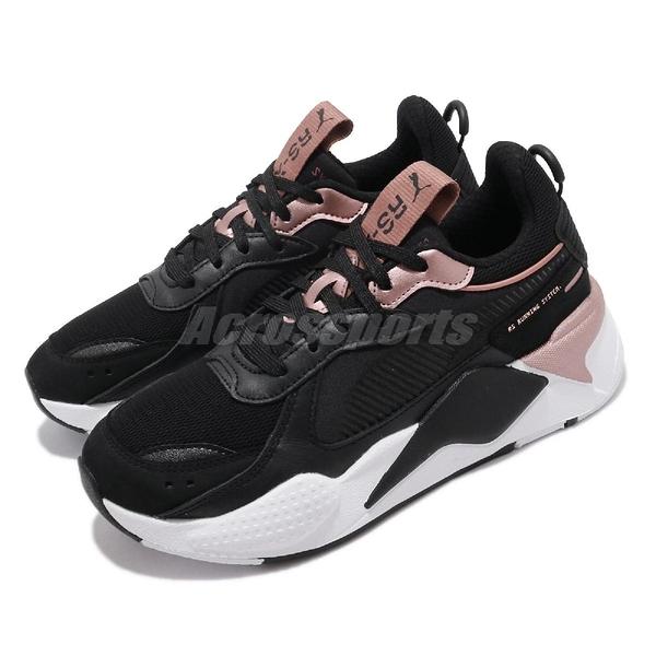 Puma 休閒鞋 RS-X Trophy 黑 粉紅 玫瑰金 女鞋 運動鞋 老爹鞋 【ACS】 36945104