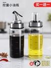 裝油瓶 玻璃油壺防漏小號醬油瓶調味料瓶家...