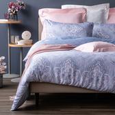 HOLA 埃蘭天絲床包兩用被組 雙人