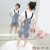 牛仔背帶裙兒童吊帶裙女童連衣裙夏裝網紗【淘夢屋】