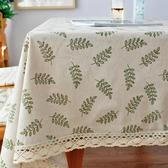 桌巾田園餐桌桌布布藝棉麻風長方形茶幾布北歐小清新書桌台布圓蓋布巾 宜室家居