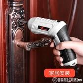 家用電動螺絲刀充電式迷你小型電動起子鋰電家用電動螺絲批手電鉆 圖拉斯3C百貨