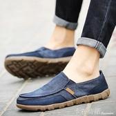 休閒鞋布鞋男45特大號男鞋46透氣單鞋47寬肥腳休閒鞋48大碼帆布鞋 雙十二全館免運