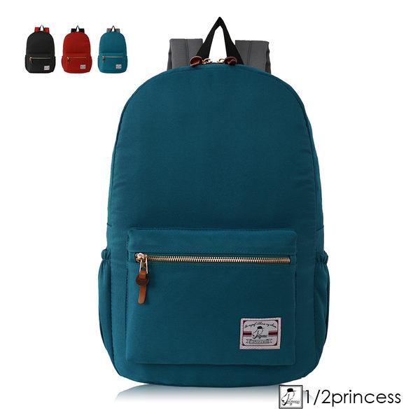 後背包1/2princess高磅數防水尼龍撞色後背包-3色[A2717]
