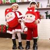 聖誕節演出服裝男女兒童聖誕老人服飾聖誕背包聖誕帽子聖誕禮品袋 金曼麗莎