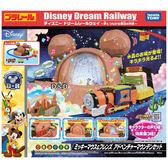 《 TAKARA TOMY 》Disney x PLARAIL 米奇魔術山夢幻鐵道組 ╭★ JOYBUS玩具百貨