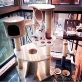貓跳台 出口日本貓爬架多層大貓架貓跳臺豪華版jy【全館免運八折鉅惠】