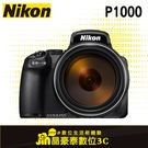 【現貨送套組 分期0利率】Nikon C...