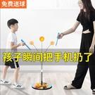 乒乓球自練神器訓練器高彈力軟軸兒童玩具成...