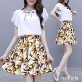 網紅套裝裙子新款夏很仙雪紡半身裙洋氣小清新兩件式洋裝連身裙女 AW18375【123休閒館】