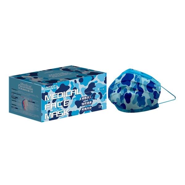 萊潔 醫療防護口罩成人-天藍迷彩(50入/盒裝)