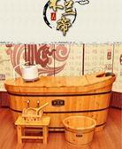 香柏木木桶浴桶成人浴缸家用實木質洗澡盆熏蒸泡澡木桶沐浴桶浴盆   ℒ酷星球