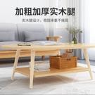 茶几 茶幾簡約客廳家用小戶型邊幾小桌子現代簡易北歐創意沙發邊柜茶臺 LX 【99免運】