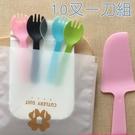 [拉拉百貨]一次性 蛋糕盤組 彩色 10叉10盤1鏟 派對 生日 會場佈置 餐具組 餐盤組 烘培蛋糕