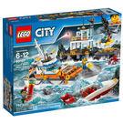 【LEGO樂高】 CITY 海岸巡防總部...