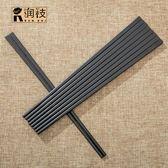 不變形家用筷子防滑不發霉中式飯店用筷子