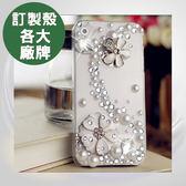 華為 Y9 Mate20 P20 Pro nova3e 3I Y7 Prime Y6 Y7S 水鑽殼 手機殼 客製化 訂製 浪漫花朵鑽殼