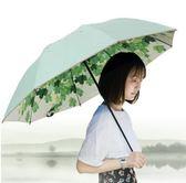 新款森系清新創意雙層黑膠防曬折疊晴雨傘yhs754【123休閒館】