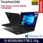 【ThinkPad】E580 20KSCTO1WW 15.6吋i5-8250U四核RX550 2G獨顯Win10商務筆電