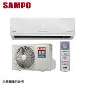 好禮3選1【SAMPO聲寶】7-9坪變頻分離式冷氣AU-PC50D1/AM-PC50D1