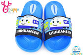 新幹線 童拖鞋 輕量防水卡通拖鞋 H5661#藍色◆OSOME奧森童鞋/小朋友