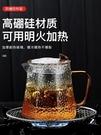 玻璃茶壺過濾泡茶壺家用耐高溫加厚錘紋茶水分離泡茶器煮茶具套裝 快速出貨